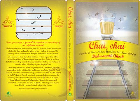 Biswanath Ghosh travel books, best India travel books