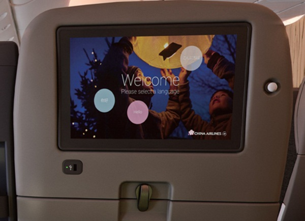 China airlines' inflight entertainment system