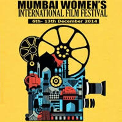 MWIFF: Mumbai Women's International Film Festival 2014
