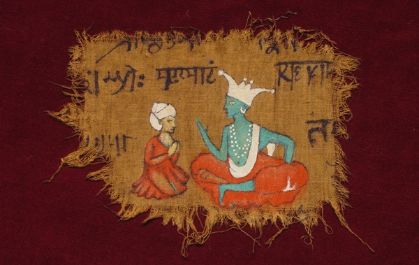 Sanskrit: Language of Knowledge, Love and Peace in India