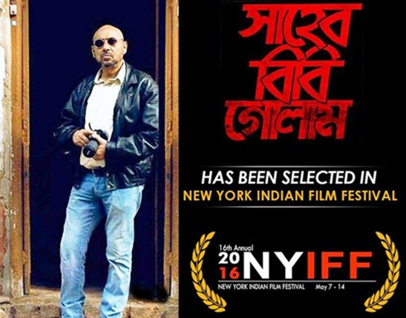 Bengali Cinema, offbeat Indian films, 16th NYIFF 2016, New York film festivals