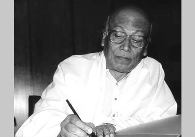 Indian Poet Shankha Ghosh, a Leading Authority on Rabindranath Tagore, Wins Jnanpith Award 2016