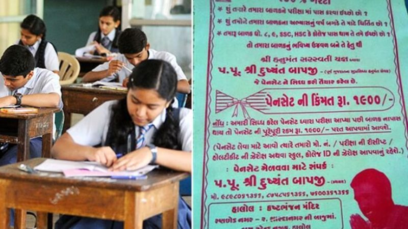 Indian Temple Offers Divine Pens to School Students with 100% Success Guarantee for INR 1900