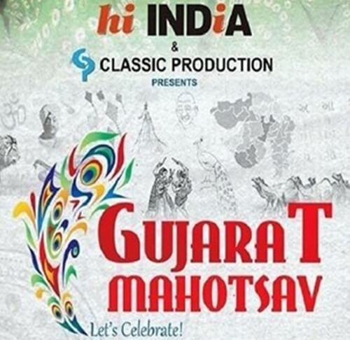 Gujarat Mahotsav 2017, Chicago Indians, Chicago events May 2017