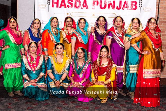 Hasda Punjab Dallas, Indians in Dallas, Events in DFW area, Dallas events May 2017