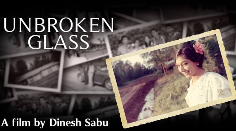 Unbroken Glass film, Dinesh Das Sabu, events in Chicago, Chicago Indians