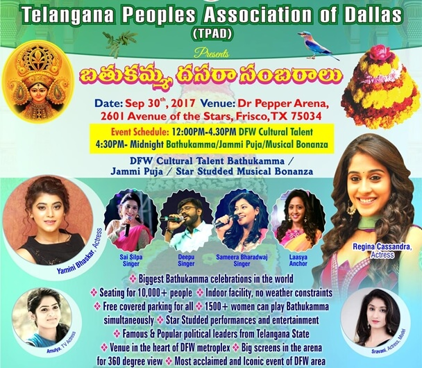 Dallas Texas Indian events, Dallas Texas Telugu Indians, Bathukamma 2017 USA