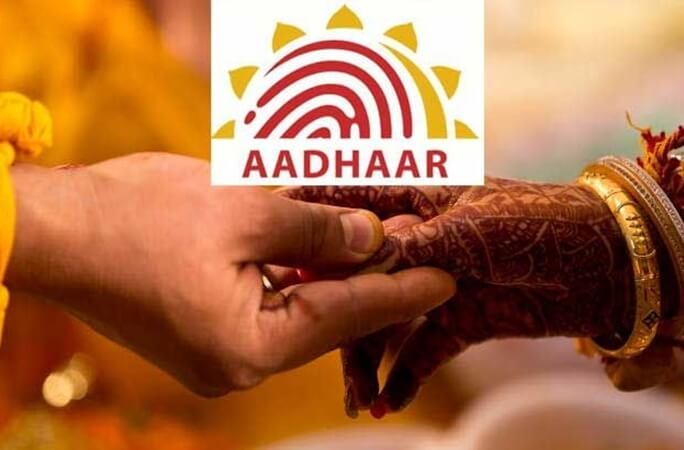 India to Make Aadhaar Mandatory for Registration of NRI Marriages for Right Reasons