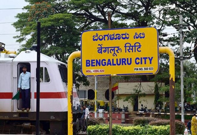 Bengaluru Becomes Best Digital Environment City Beating San Francisco, New York, Chicago, Singapore