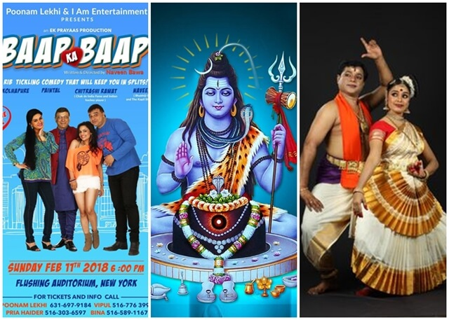Details of Best Indian Events in February 2018 for New York Indians and New Jersey Desis