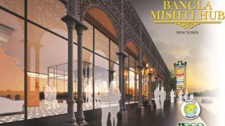 Kolkata to Inaugurate its First-ever Mishti Hub near Airport this Bengali New Year
