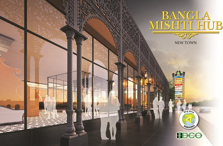 Kolkata to Inaugurate its First-ever Mishti Hub near Airport this Bengali New Year