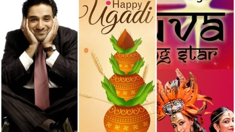 Details of Best Indian Events in Washington DC Metro Area from March 2018 Calendar