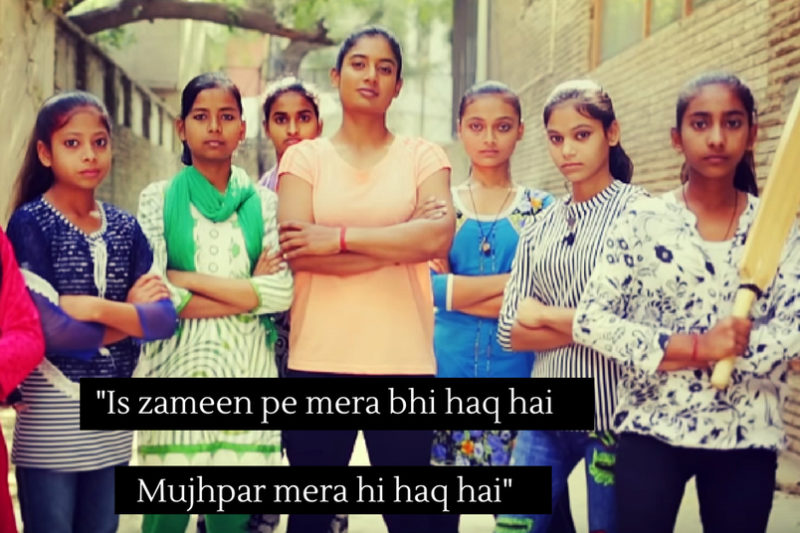 United Nations' Brand New Anthem for Indian Women will Give You Goosebumps