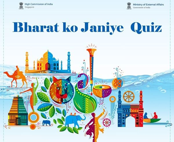 Indian Government Launches 'Bharat Ko Janiye' Quiz for Overseas Indians to Win Free Trip to India