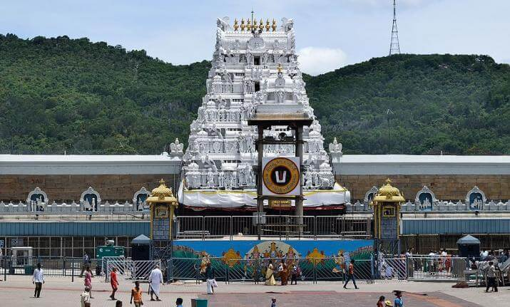 Tirupati Balaji Temple to Issue VIP Darshan Ticket Only to Those who Donate INR 10K or More