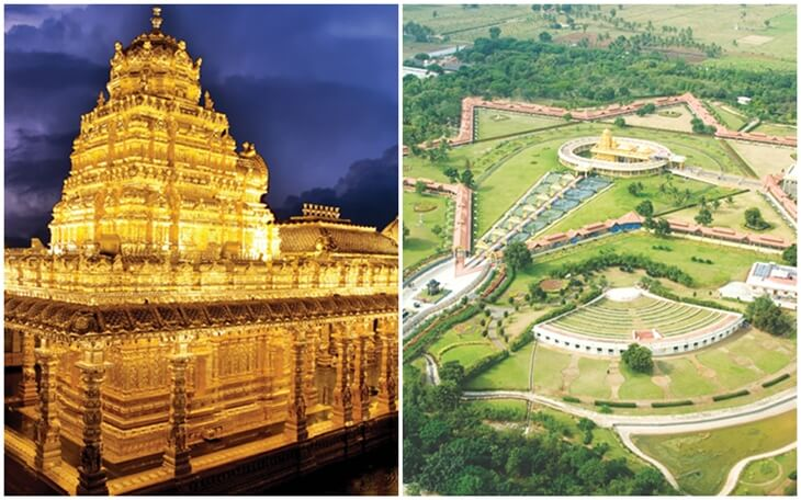 Sripuram Golden Temple: Interesting Facts about World's Largest Golden Temple in India