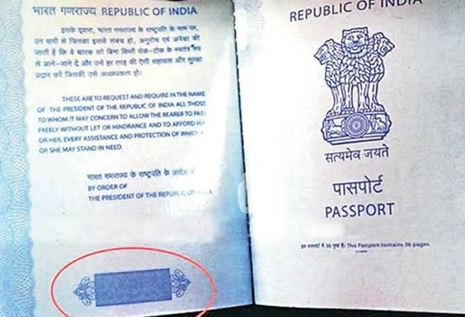 Indian passports lotus, Indian passport security features, changes to Indian passports