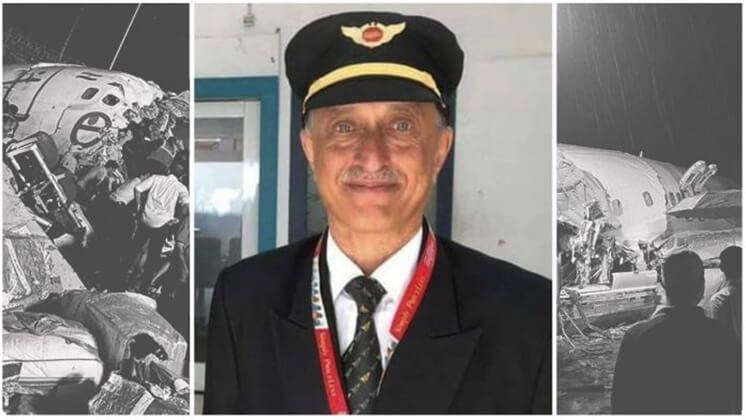 Captain-Deepak-Rathe-Air-India-Crash-Kozhikode.jpg